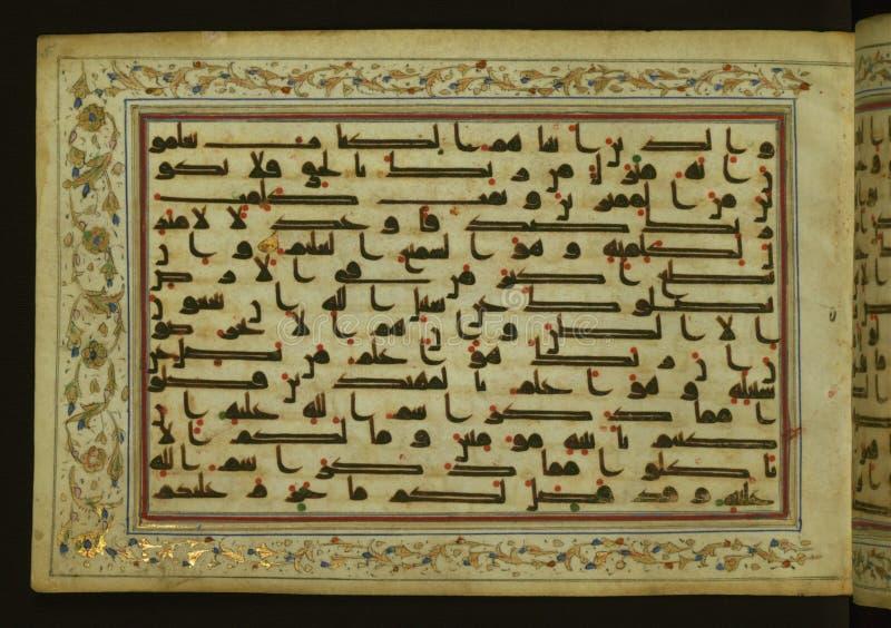 Verlichte Manuscriptenkoran, Walters Art Museum Ms W 553, fol 5a stock afbeeldingen