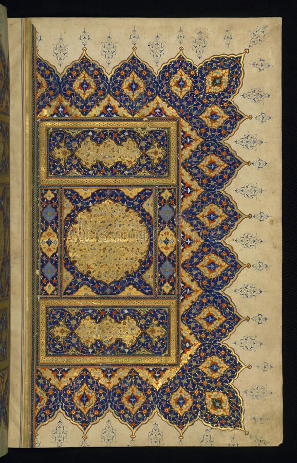 Verlichte Manuscriptenkoran, Walters Art Museum Ms W 569, fol 331b royalty-vrije stock foto