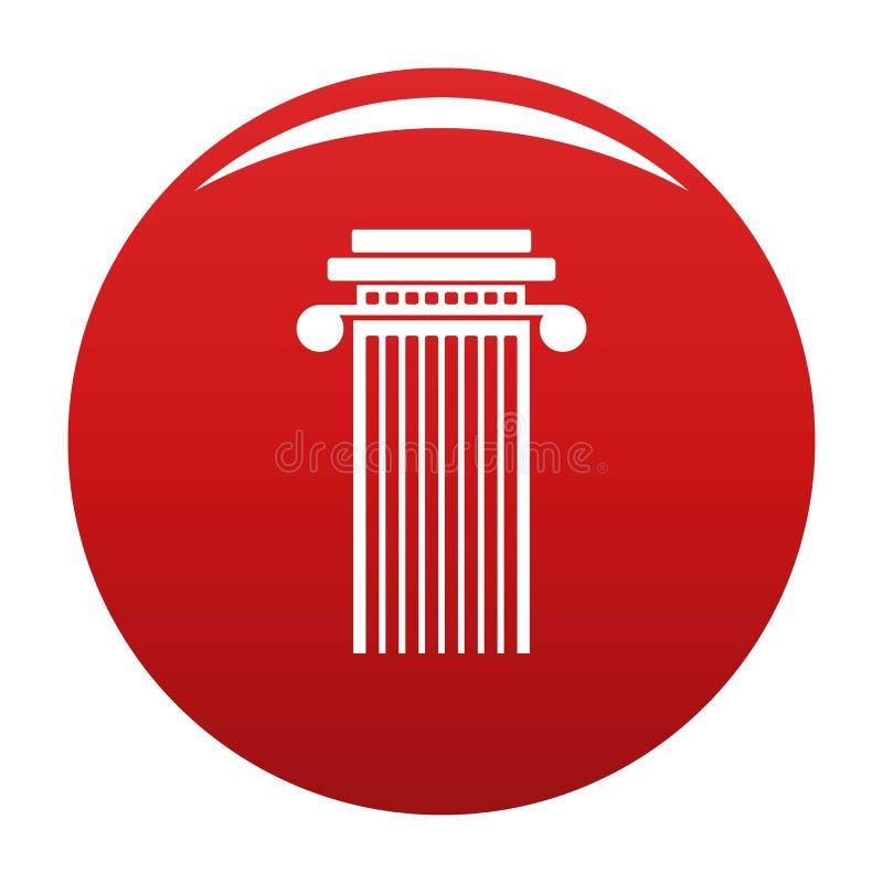 Vermelho cilíndrico do vetor do ícone da coluna ilustração do vetor