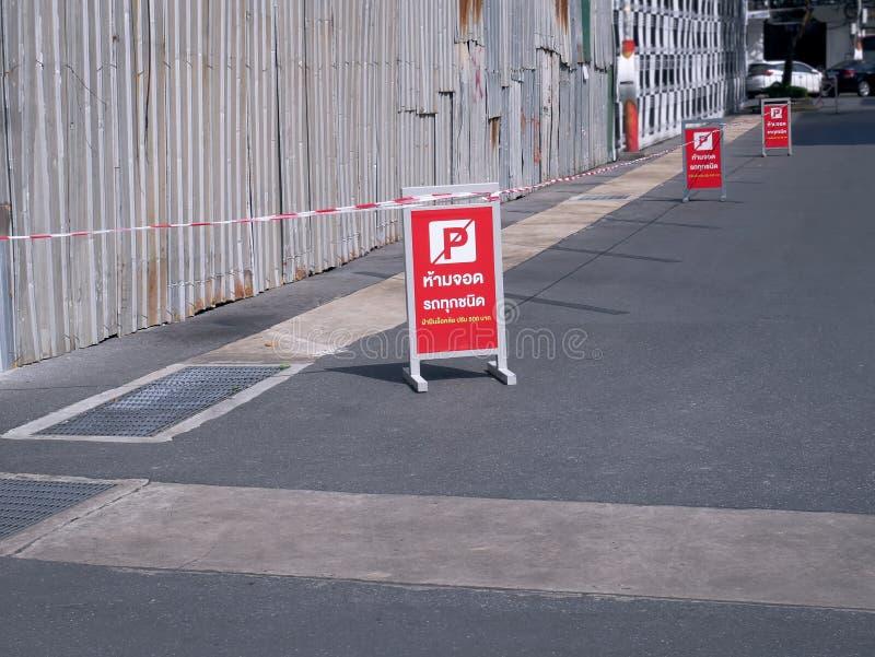 Vermelho nenhumas etiquetas do estacionamento com as palavras tailandesas que mostram a taxa da pena para a violação foto de stock royalty free