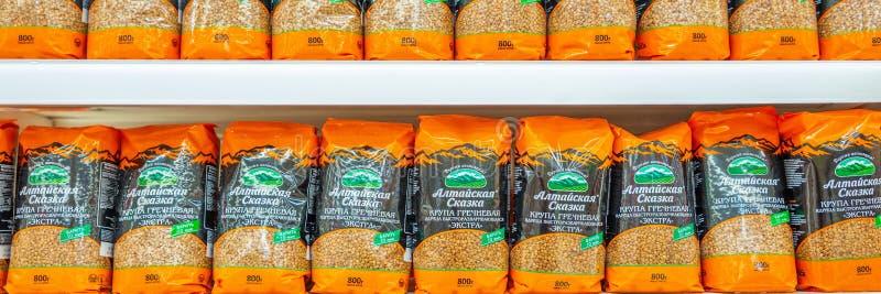 Verpacken von Buchweizen Altai-Märchen lizenzfreies stockbild