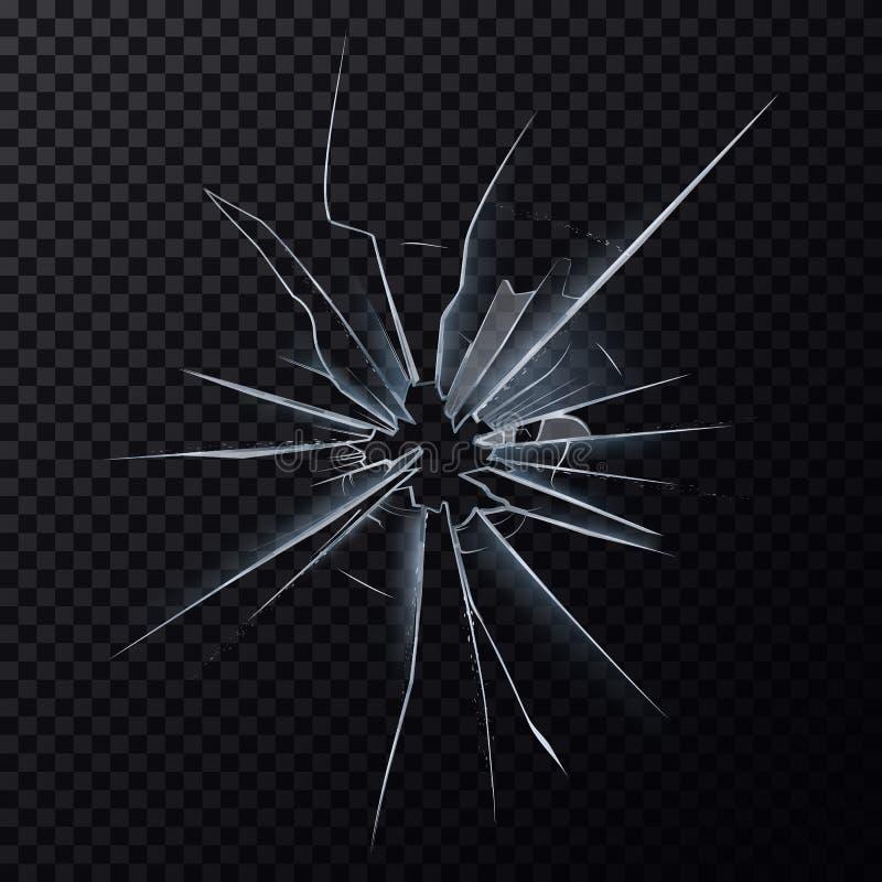 Verpletterde spiegel of gebroken oppervlakte van glas vector illustratie