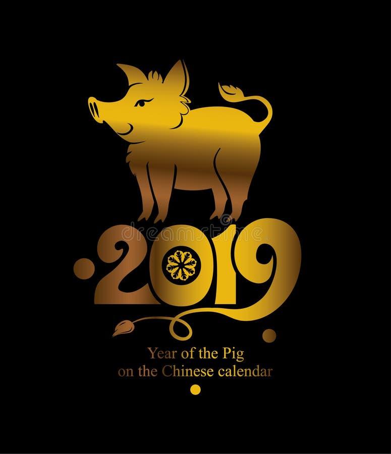 Verraco de oro 2019 de la plantilla plana en el fondo negro para el diseño del Año Nuevo stock de ilustración