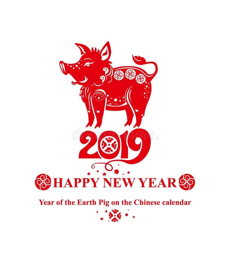 Verraco rojo 2019 del cerdo del modelo para el diseño del Año Nuevo aislado en blanco stock de ilustración