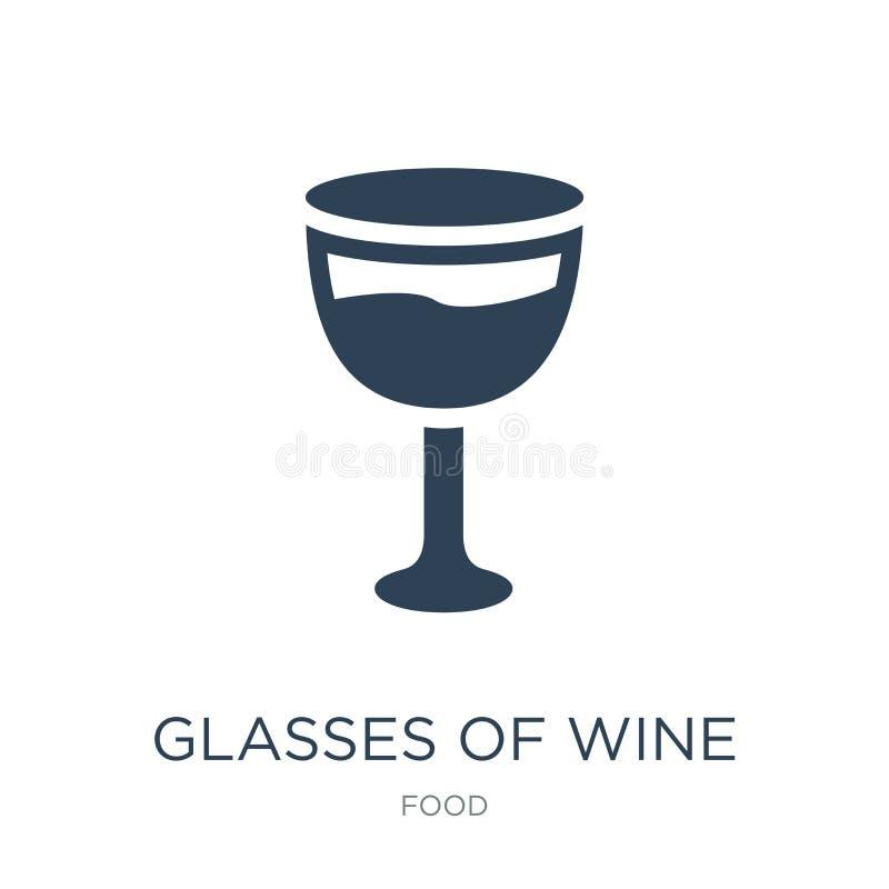 verres d'icône de vin dans le style à la mode de conception verres d'icône de vin d'isolement sur le fond blanc verres de l'icône illustration libre de droits