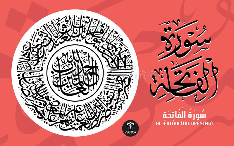 Verses translation - al-fatiha - the opening for the holy quran. Verses from quran- calligraphy - Allah - islam - arab - arabian - arabic - art, islamic vector vector illustration