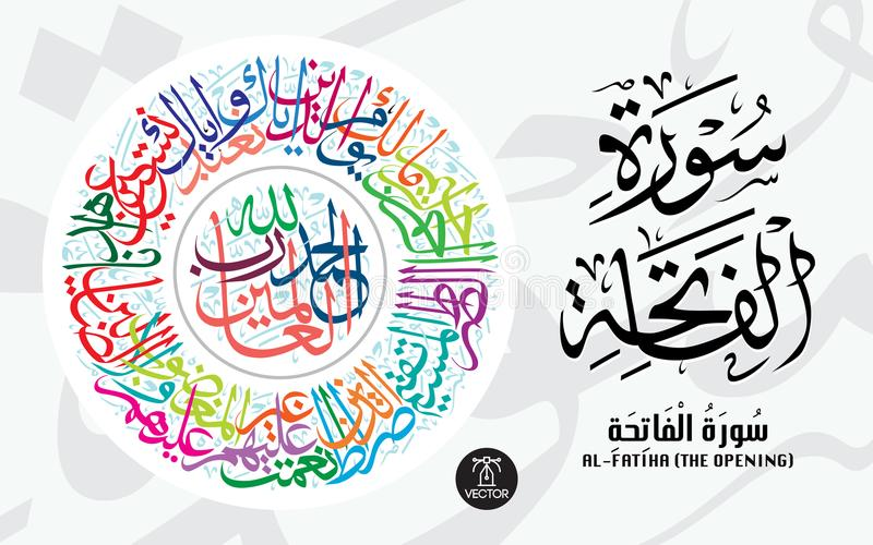 Al-fatiha - the opening for the holy Quran - with modern color. Verses from quran- calligraphy - Allah - islam - arab - arabian - arabic - art, islamic vector stock illustration