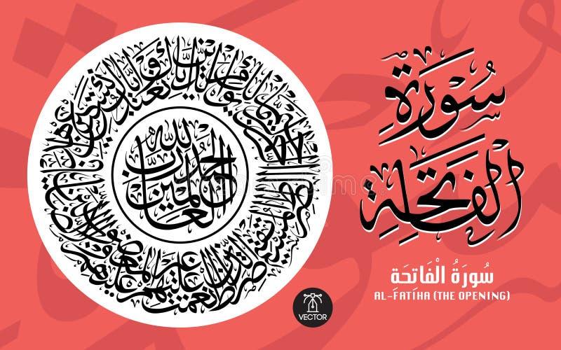Verses a tradução - al-fatiha - a abertura para o quran santamente ilustração do vetor