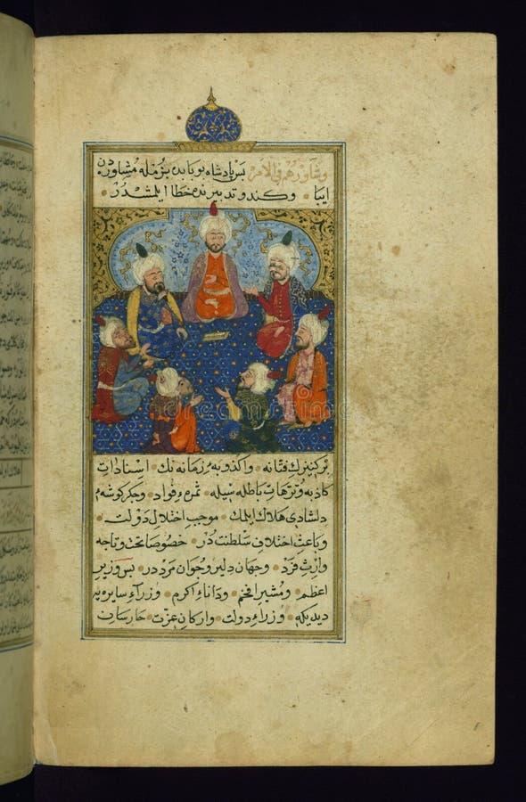 Versión Turca Del Manuscrito Iluminado De Sindbadnama, Walters Art Museum Ms W 662, Fol 28b Dominio Público Y Gratuito Cc0 Imagen
