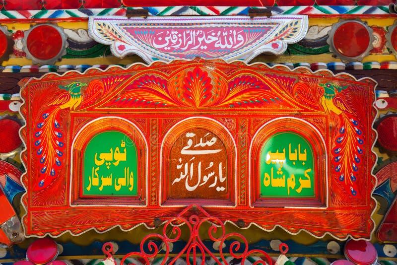 Versi e nomi religiosi su un camion pakistano fotografie stock libere da diritti