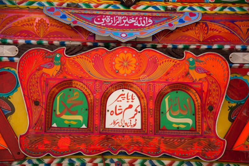 Versi religiosi su un camion pakistano fotografie stock libere da diritti