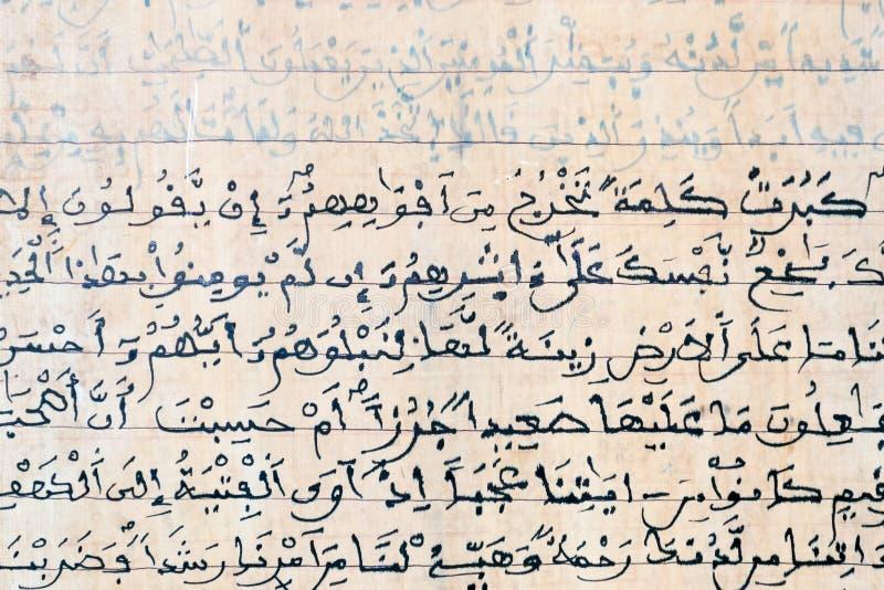 Versi scritti su un bordo di legno - alto vicino di Corano immagini stock libere da diritti