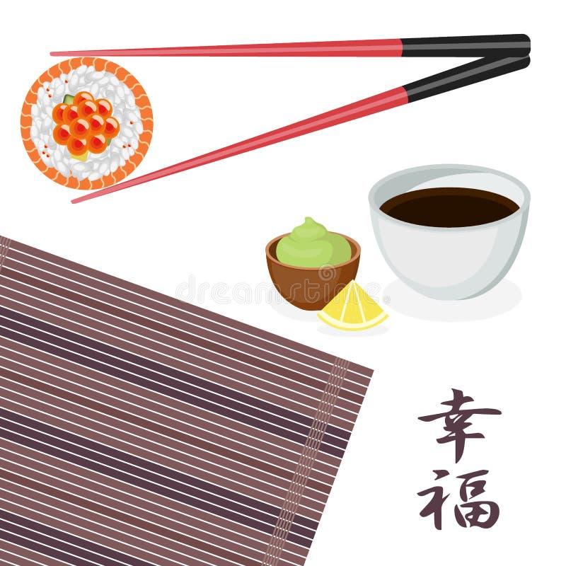 Versiert de stilleven Japanse keuken, sushi met stock afbeelding