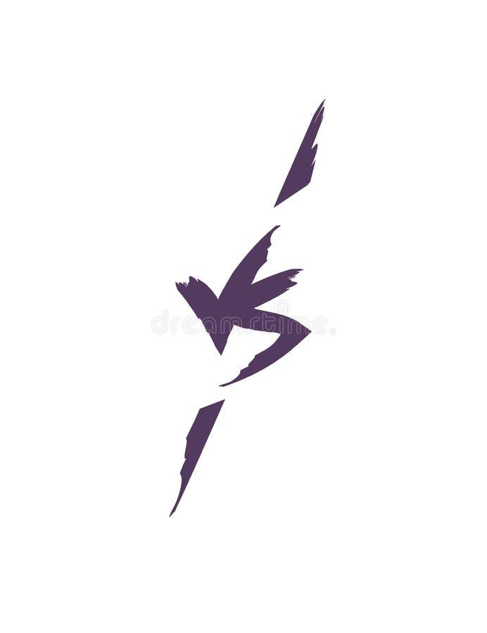 Versus wektorowy symbol ręki remisu styl ilustracja wektor