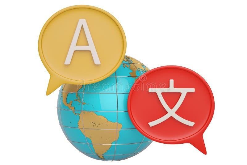 Vertaal dialoogdozen en bol op witte 3D illustrat als achtergrond royalty-vrije illustratie