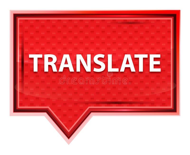 Vertaal nevelig toenam roze bannerknoop royalty-vrije illustratie