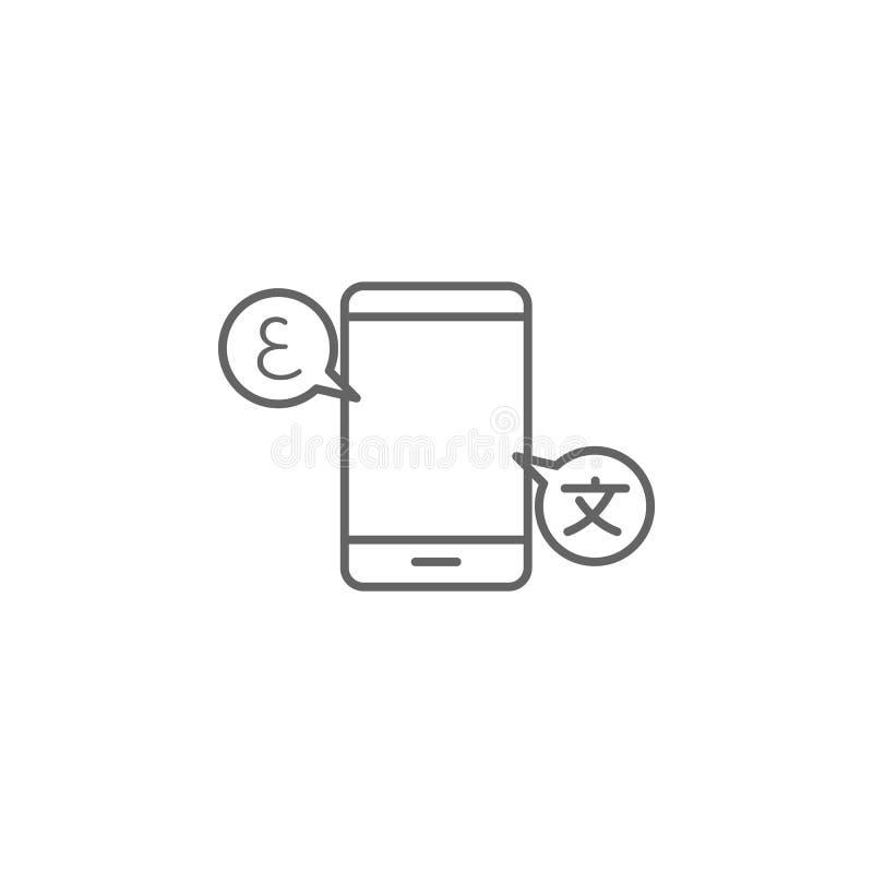 Vertaler, woordenpictogram Element van vertalerspictogram Dun lijnpictogram voor websiteontwerp en ontwikkeling, app ontwikkeling vector illustratie