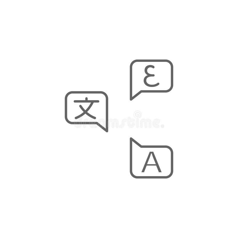 Vertaling, woordenpictogram Element van vertalerspictogram Dun lijnpictogram voor websiteontwerp en ontwikkeling, app ontwikkelin vector illustratie