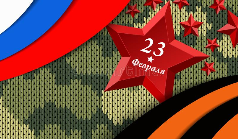 Verteidiger des Vaterland-Tages Russischer Nationalfeiertag am 23. Februar Templete für Dekorationsflieger für den Feiertag gruß lizenzfreie stockfotos