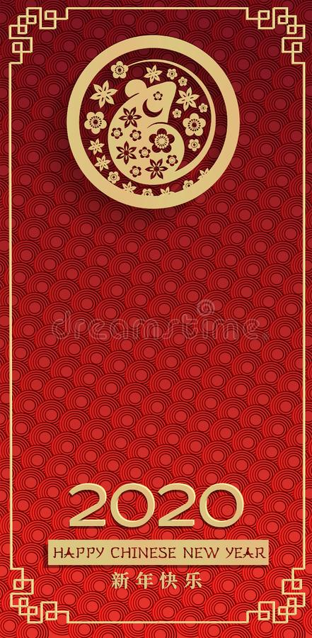 Vertical 2020 Chinese New Year of rat red greeting card with golden mouse in circe, flowers. Golden calligraphic 2020 with stock photo