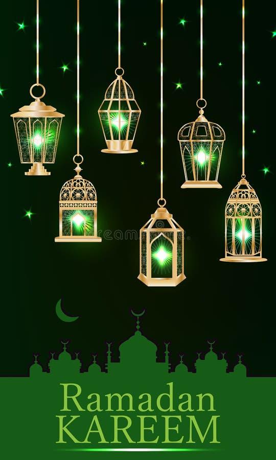 Vertical de la luz verde de la linterna del Ramadán libre illustration