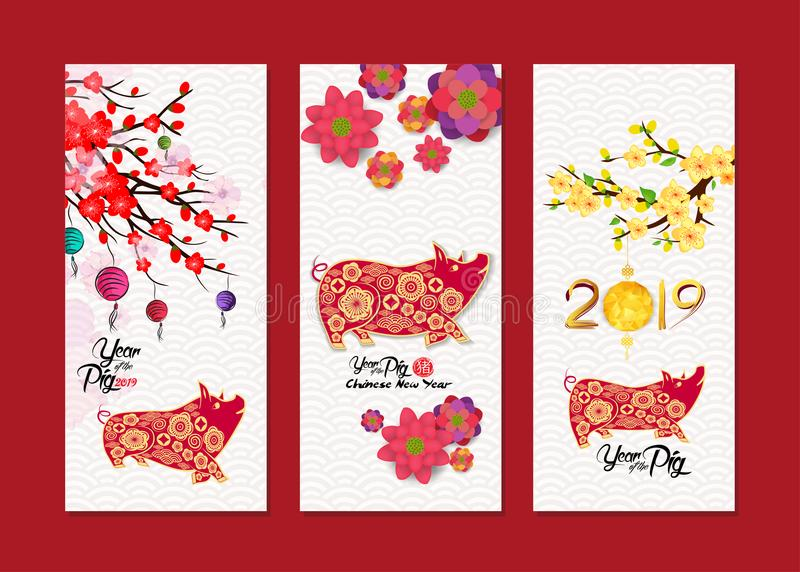 Vertical Hand Drawn Banners Set with Chinese New Year hieroglyph: Pig stock illustration