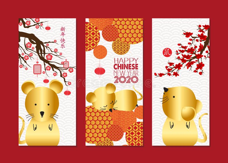 Vertical Hand Drawn Banners Set with Chinese New Year Rat. Chinese characters mean Happy New Year.  royalty free illustration