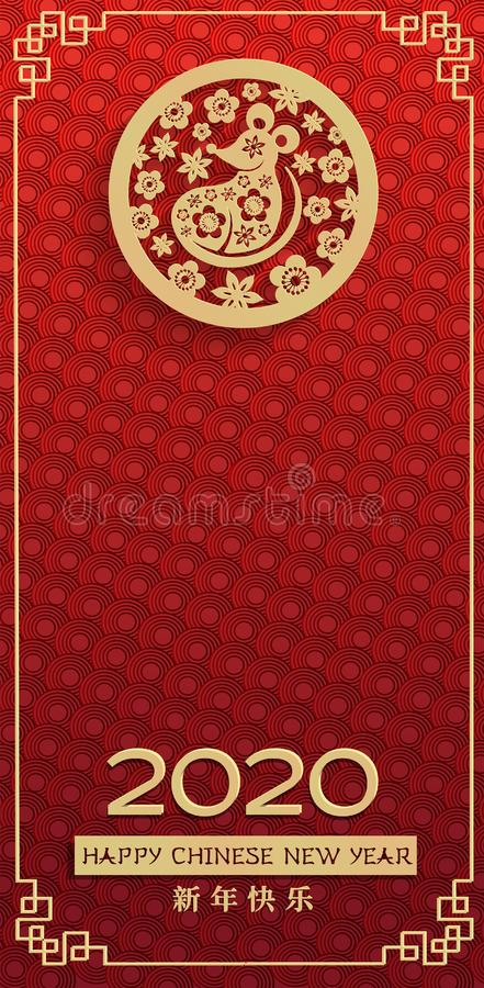 Vertical Luxury festive card for Chinese New Year 2020 with cute stylized rat, zodiac symbol of 2020 year in golden circle with. Flowers. Chinese Translation royalty free stock photo