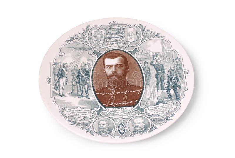verticale décorative de plaque photographie stock libre de droits