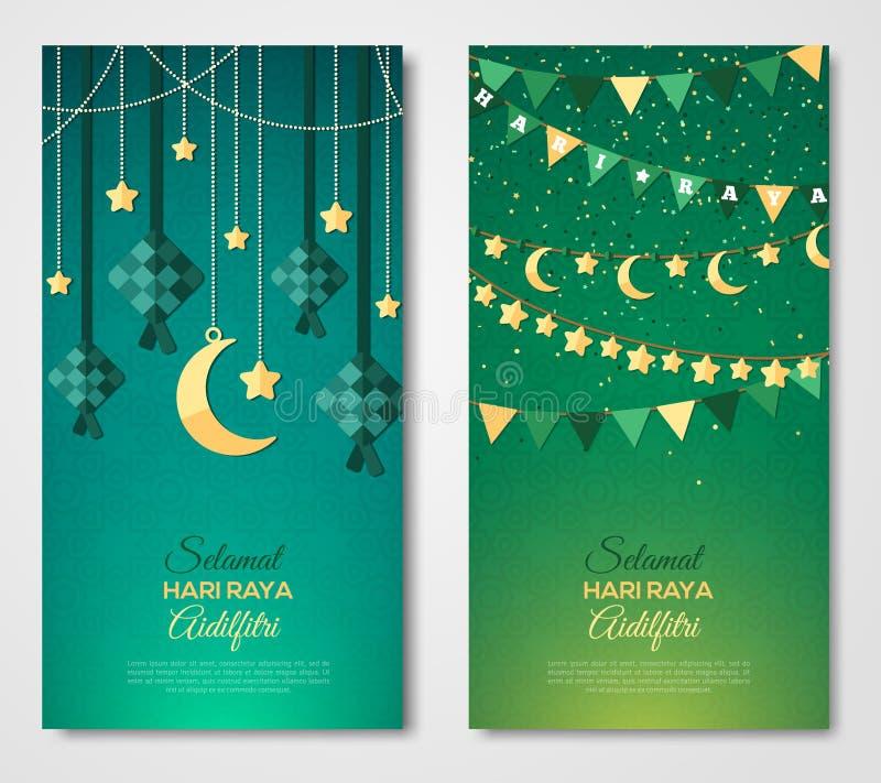 Verticale de groetkaarten van Selamathari raya royalty-vrije illustratie
