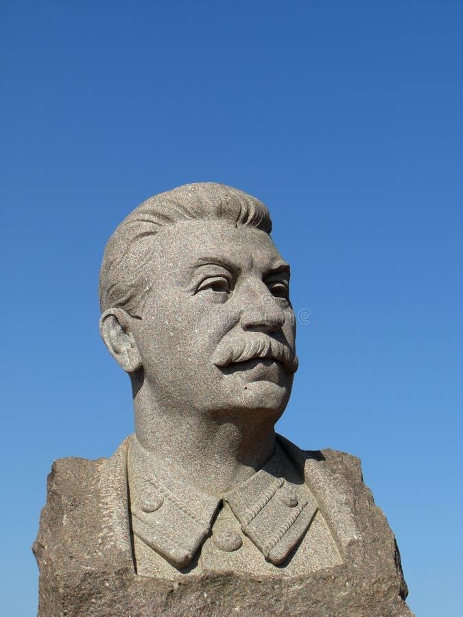 Verticale de sculpture en Stalins photographie stock libre de droits