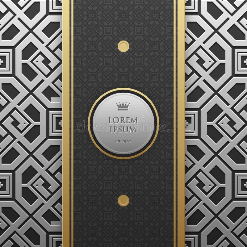 Vertikal banermall på metallisk bakgrund för silver/för platina med den sömlösa modellen royaltyfri illustrationer