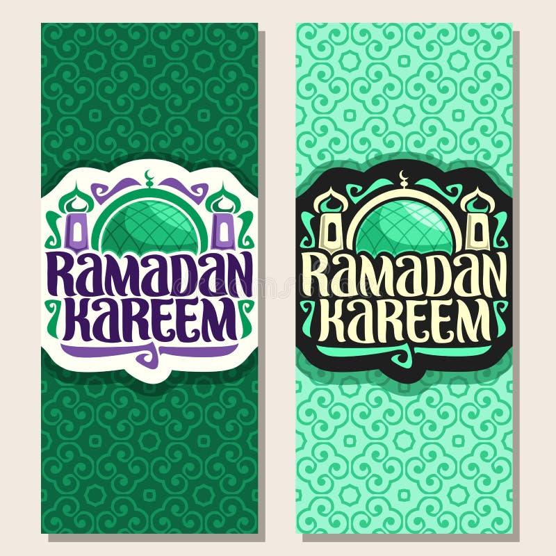 Vertikalt hälsningkort för vektor med muslimkalligrafi Ramadan Ka vektor illustrationer