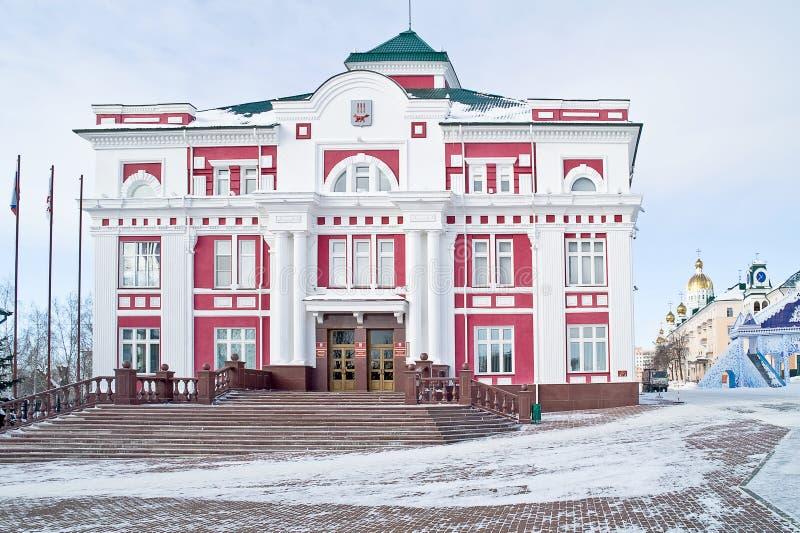 Verwaltungsgebäude stockfoto
