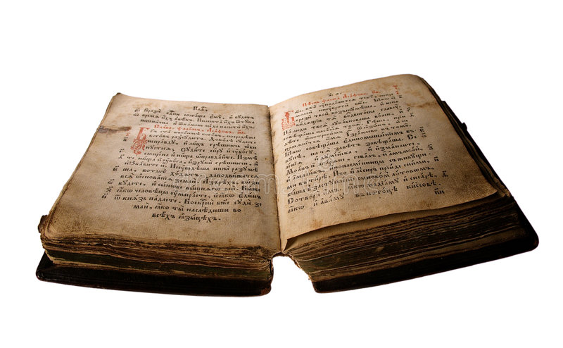 Very old russian book with Orthodox prayers stock photography