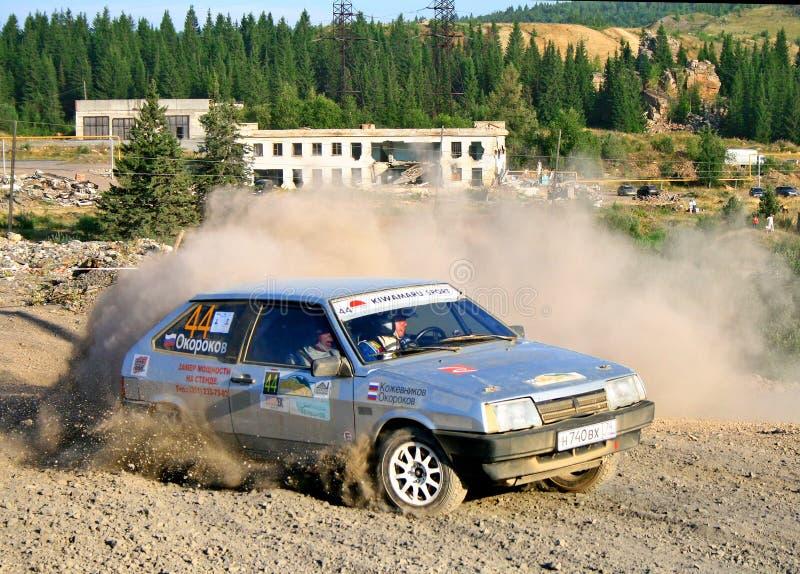 Verzameling Zuidelijke Ural 2010 stock afbeelding