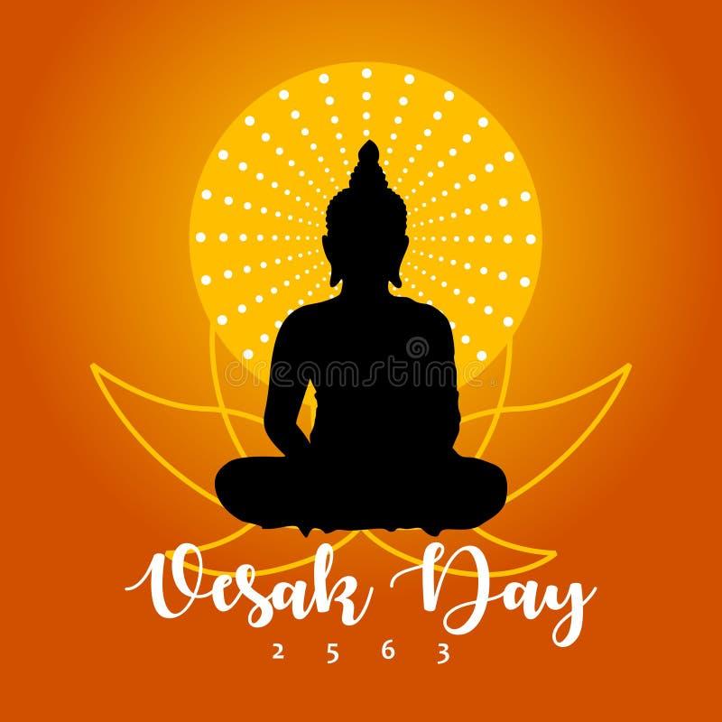 Vesak dag med den buddistiska kontur- och lotusblommablomman och orange graderingbakgrund royaltyfri illustrationer