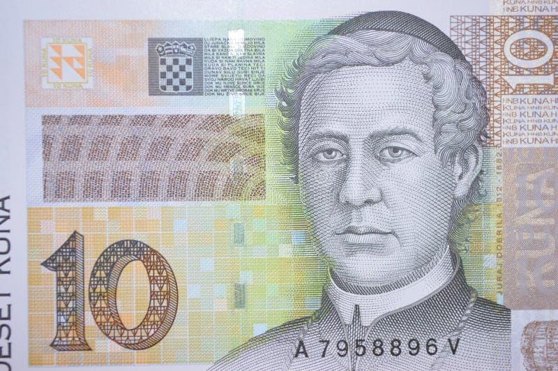 Vescovo Croatian di Juraj Dobrila Catholic sulla banconota di kuna immagine stock
