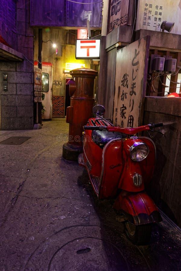 Vespa roja en museo de los Ramen de Shin-Yokohama fotografía de archivo libre de regalías
