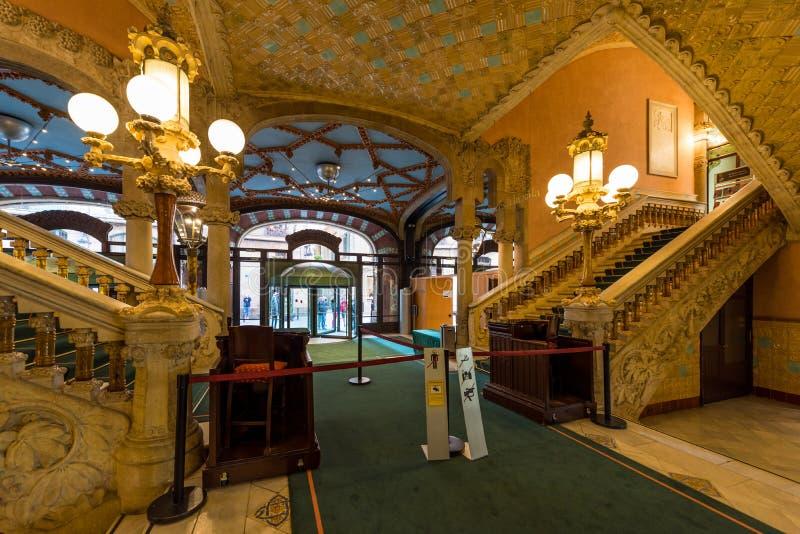 Vestibule van Concertzaal in Barcelona, Spanje royalty-vrije stock afbeelding