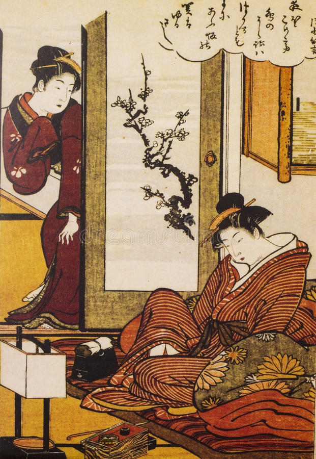 Vestido tradicional japonés antiguo fotografía de archivo libre de regalías