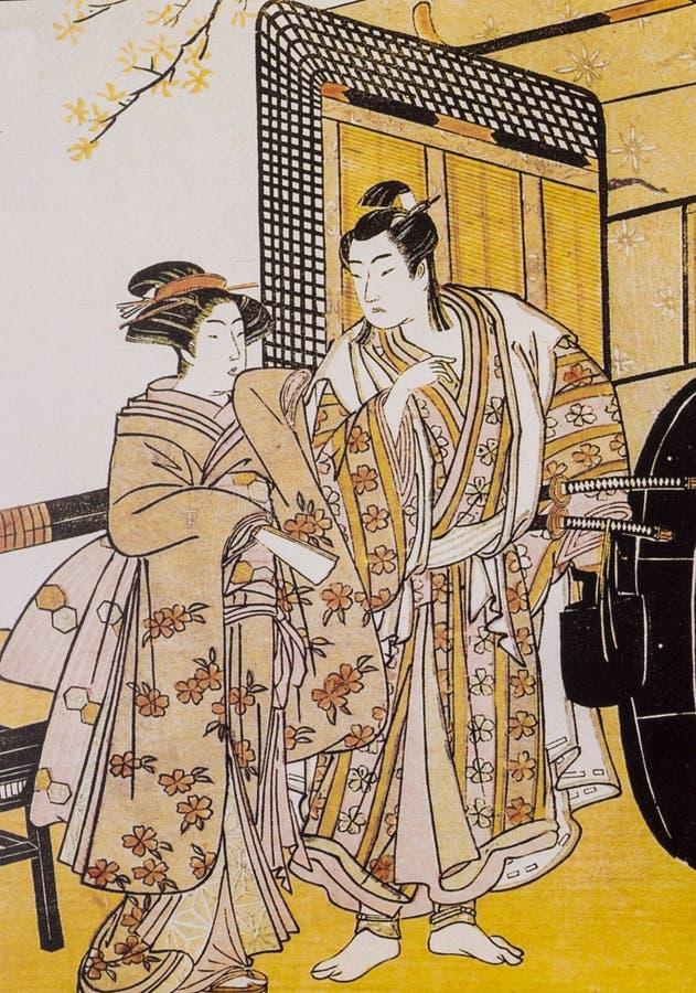 Vestido tradicional japonés antiguo imagen de archivo