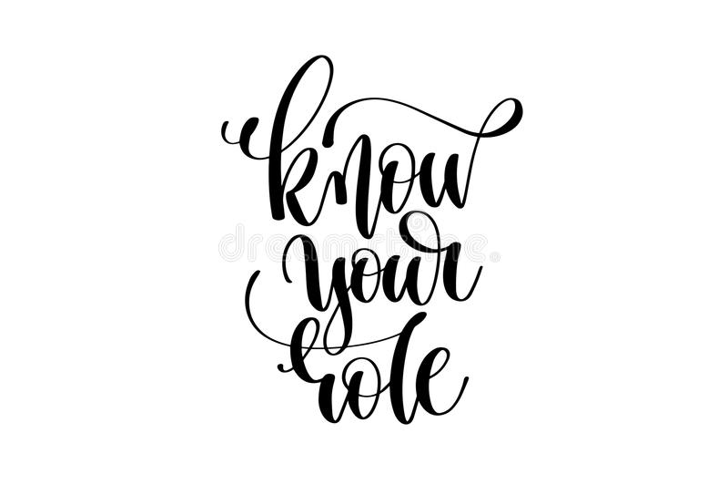 Vet din inskrift för bokstäver för rollhanden skriftliga vektor illustrationer