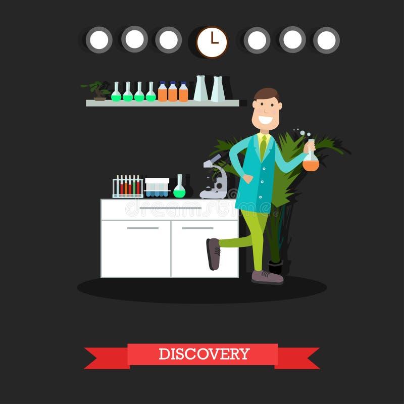 Vetenskaplig illustration för lägenhet för upptäcktbegreppsvektor vektor illustrationer