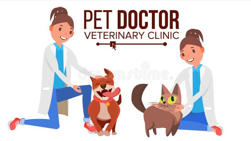 Veterinario Female Vector Cane e gatto Ospedale della medicina Medico dell'animale domestico, infermiere Concetto della clinica d illustrazione di stock
