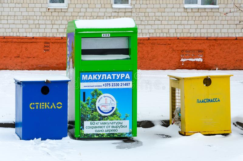 Multicolored containers for separate collection of garbage on city street. VETKA, BELARUS - DECEMBER 19, 2017: Multicolored containers for separate collection of stock images