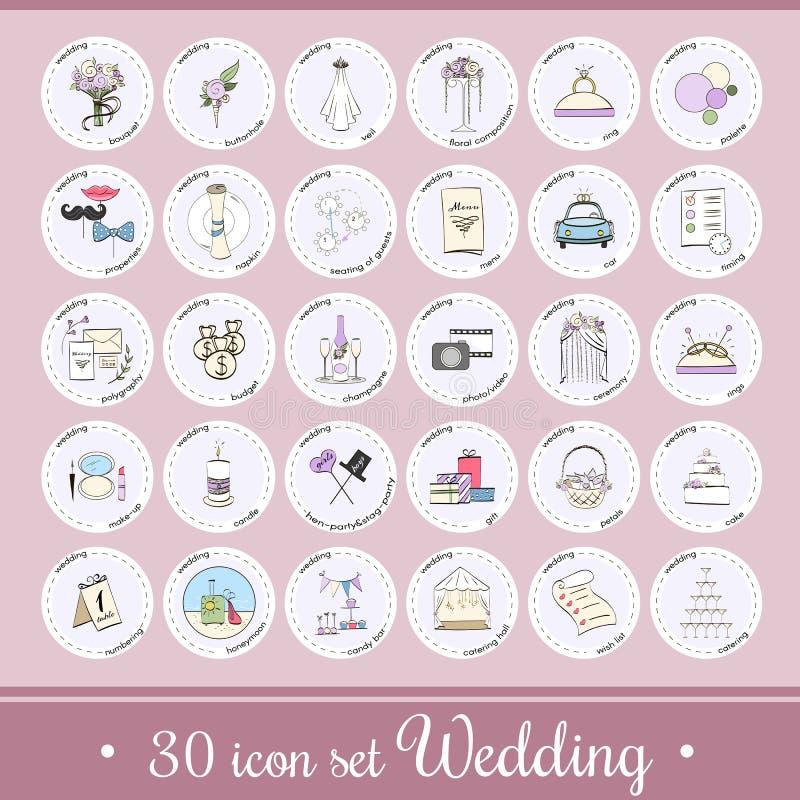Vetor ajustado com ícones e elementos do casamento ilustração do vetor