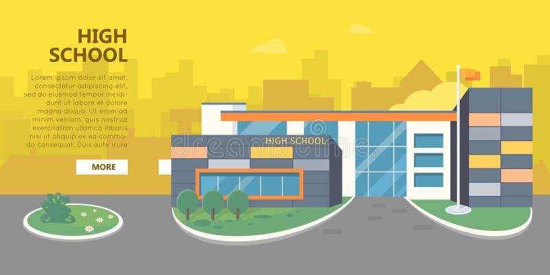 Vetor alto do prédio da escola no projeto liso do estilo ilustração stock