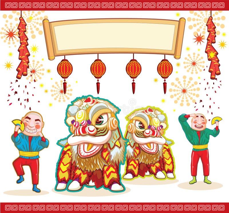Vetor chinês do festival do ano novo imagem de stock