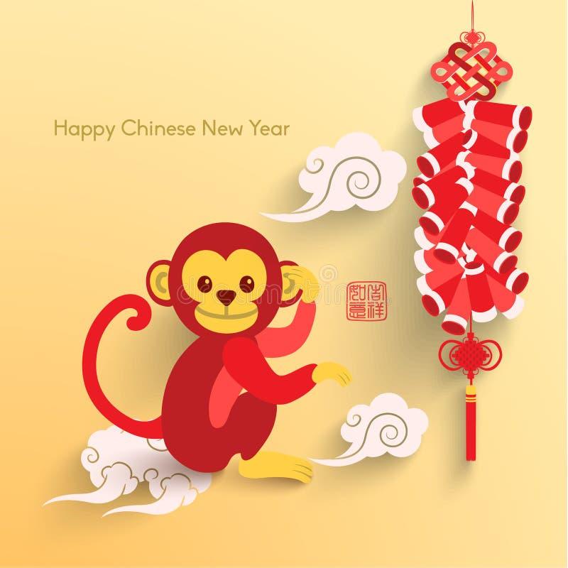 Vetor chinês feliz oriental do ano novo ilustração royalty free